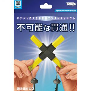 4D CROSS – TENYO