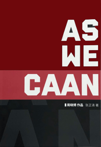 AS WE CAAN BY CHANG